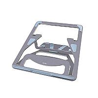 WiWU S100 Lohas Foldable Aluminum Frame Laptop Stand