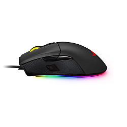 ASUS ROG Gladius II Wired Optical Ergonomic Gaming Mouse