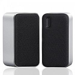Xiaomi XMYX04YM (2:0) Bluetooth & Auxin Speaker Silver